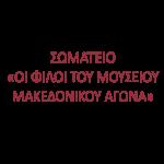 somatio