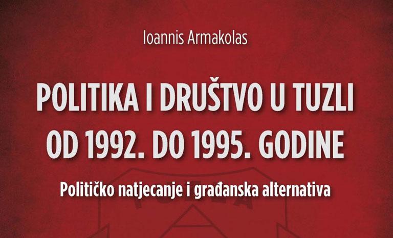 Παρουσίαση βιβλίου του Ι. Αρμακόλα