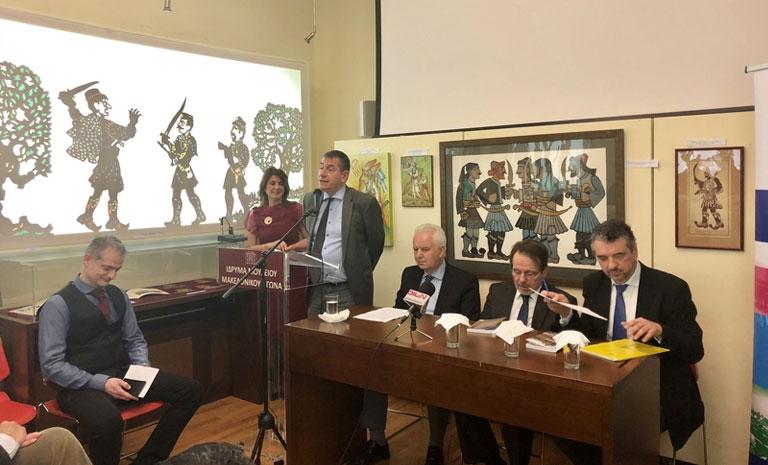 Παρουσίαση βιβλίου του Γ. Χρηστίδη «Η Σερβική Πολιτική στο Κόσοβο. Ιούνιος 1999-2016»