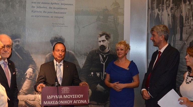 Εγκαίνια Έκθεσης «Ελλάδα – Σερβία: 150 χρόνια αγώνων για Ευρωπαϊκά Βαλκάνια»