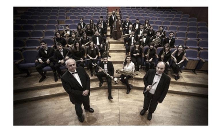 Πρόσκληση σε συναυλία ορχήστρας πνευστών